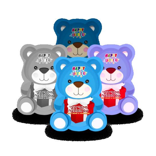 """Медвежонок 4х цветов """"Happy Surprise"""" с двумя игрушками для мальчиков и для девочек"""